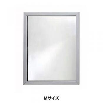 ガレージミラー マジカルミラーMC-M