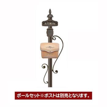 シャルルポール剣先タイプ・パターン2(ネーム鋳物タイプ)