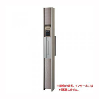 Panasonic アーキッシュポールBタイプ CTPR152SK