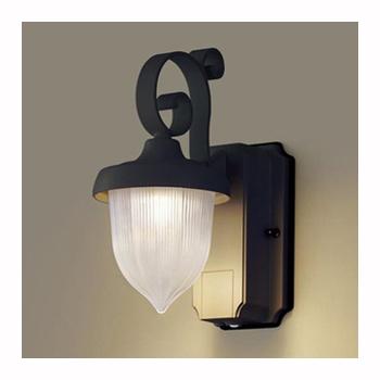 段調光省エネ型 LEDブラケットライト LGWC80236LE1(明るさセンサー付)