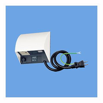 明るさセンサースイッチ フル接地防水コンセント(コード付) EE45534W(ホワイト)