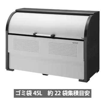 【組立式】 ダイケン ゴミ収集庫 クリーンストッカー CKR-1607-2型 容量1000L