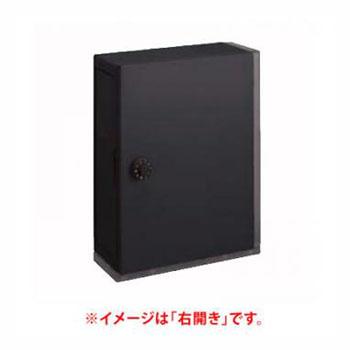 エクスポスト アクシィ横型ポスト(ブラック) 壁付部品セット