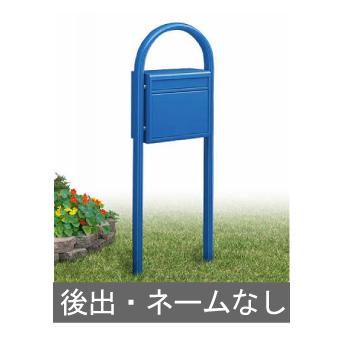 YKK AP ポスティモ 前入・後出 F2型(ブルー)