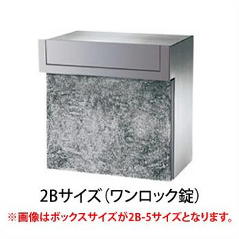 口金ポストMS型 2Bサイズ ワンロック錠(クールシルバー)