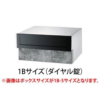 口金ポストMS型 1Bサイズ ダイヤル錠(ブラック)