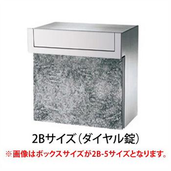 口金ポストMS型 2Bサイズ ダイヤル錠(クールホワイト)