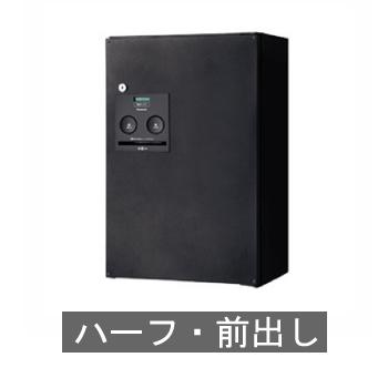 宅配BOXコンボ ハーフ前出(鋳鉄ブラック) CTNR4030