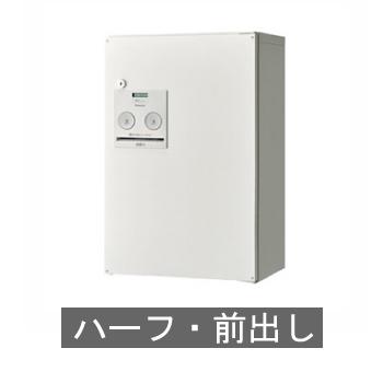 宅配BOXコンボ ハーフ前出(漆喰ホワイト) CTNR4030