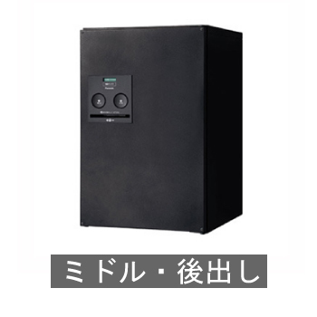 宅配BOXコンボ ミドル後出(鋳鉄ブラック) CTNR4021