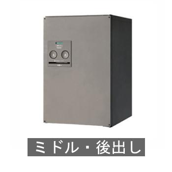 宅配BOXコンボ ミドル後出(ステンシルバー) CTNR4021