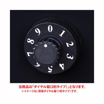 YKK AP エクステリアポストT13型用ダイヤル錠 (2桁タイプ)