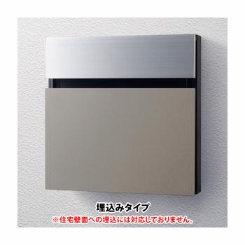 フェイサスNFR CTCR2113SC(ステンシルバー色)