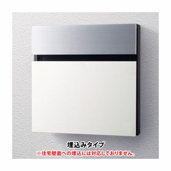 フェイサスNFR CTCR2113WS(漆喰ホワイト色)