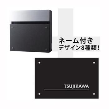フェイサスCTC2003TB 鋳鉄ブラック(ネーム付タイプ)