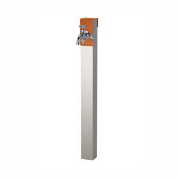 立水栓 リーナアロン950スタンド テラコッタオレンジ (ツイン蛇口セット)